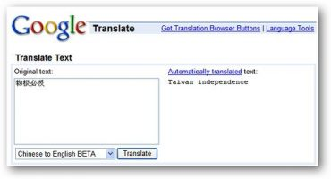 Google Translate accurate translations