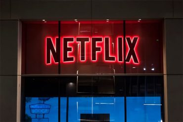 An image featuring the Netflix entrance building